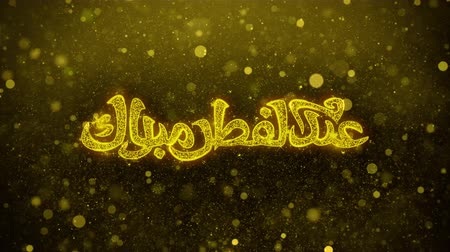 kaligrafia : Eid al-Fitr mubarak wish Text Golden Glitter Glowing Lights Shine Particles. Greeting card, Wishes, Celebration, Party, Invitation, Gift, Event, Message, Holiday, Festival 4K Loop Animation. Wideo