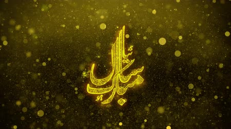 hijri : Islamic New Year wish Text Golden Glitter Glowing Lights Shine Particles. Greeting card, Wishes, Celebration, Party, Invitation, Gift, Event, Message, Holiday, Festival 4K Loop Animation.