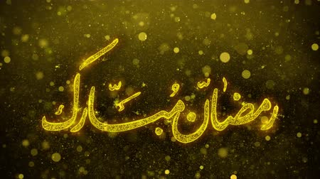 vector : Ramadan Mubarak urdu wish Text Golden Glitter Glowing Lights Shine Particles. Greeting card, Wishes, Celebration, Party, Invitation, Gift, Event, Message, Holiday, Festival 4K Loop Animation.