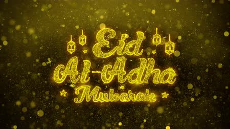 Аллах : Eid al-Adha mubarak wish Text Golden Glitter Glowing Lights Shine Particles. Greeting card, Wishes, Celebration, Party, Invitation, Gift, Event, Message, Holiday, Festival 4K Loop Animation.