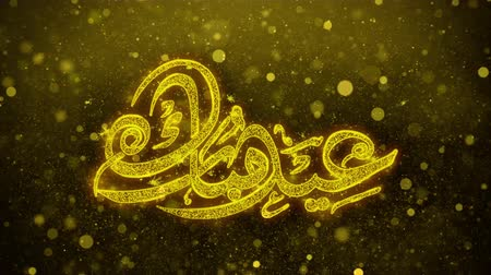 calligrafia araba : Eid Mubarak desidero Testo Golden Glitter Glowing Lights Shine Particles. Cartolina d'auguri, Auguri, Celebrazione, Festa, Invito, Regalo, Evento, Messaggio, Vacanza, Festival 4K Loop Animation.