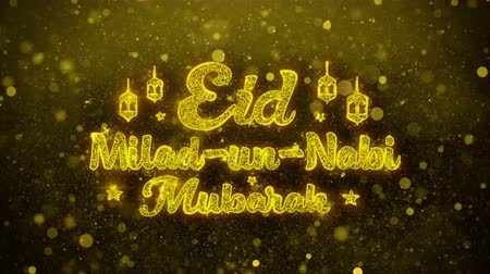 mesquita : Eid Milad-un-Nabi wish Text Golden Glitter Glowing Lights Shine Particles. Greeting card, Wishes, Celebration, Party, Invitation, Gift, Event, Message, Holiday, Festival 4K Loop Animation.