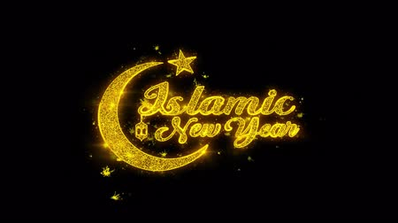 mángorlógép : Islamic New Year wish Text Sparks Glitter Particles on Black Background. Greeting card, Wishes, Celebration, Party, Invitation, Gift, Event, Message, Holiday, Festival 4K Loop Animation.