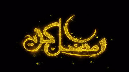 kaligrafia : Ramadan Kareem Urdu wish Text Sparks Glitter Particles on Black Background. Greeting card, Wishes, Celebration, Party, Invitation, Gift, Event, Message, Holiday, Festival 4K Loop Animation.