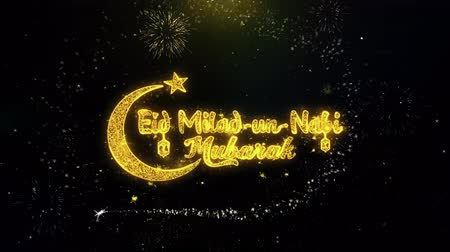 iftar : Eid Milad-un-Nabi Text Wish on Gold Glitter Particles Spark Exploding Fireworks Display. Greeting card, Wishes, Celebration, Party, Invitation, Gift, Event, Message, Holiday, Festival 4K Loop Animation. Stock Footage