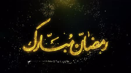 arap : Ramadan Mubarak Text Wish on Gold Glitter Particles Spark Exploding Fireworks Display. Greeting card, Wishes, Celebration, Party, Invitation, Gift, Event, Message, Holiday, Festival 4K Loop Animation. Stok Video
