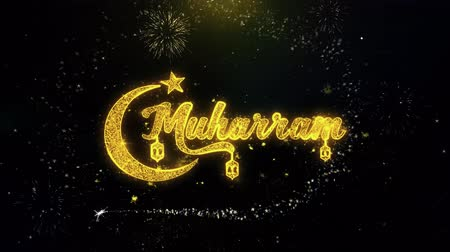 muslim leader : Muharram Text Wish on Gold Glitter Particles Spark Exploding Fireworks Display. Greeting card, Wishes, Celebration, Party, Invitation, Gift, Event, Message, Holiday, Festival 4K Loop Animation. Stock Footage