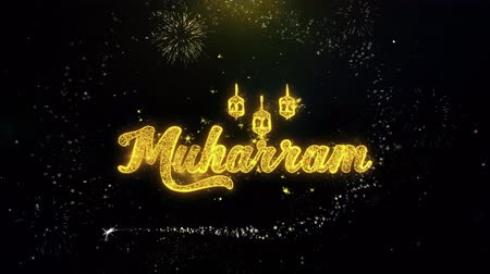 iftar : Muharram Text Wish on Gold Glitter Particles Spark Exploding Fireworks Display. Greeting card, Wishes, Celebration, Party, Invitation, Gift, Event, Message, Holiday, Festival 4K Loop Animation. Stock Footage