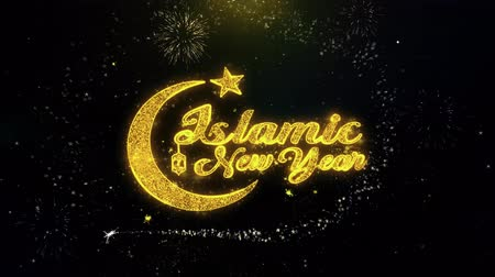 mángorlógép : Islamic New Year Text Wish on Gold Glitter Particles Spark Exploding Fireworks Display. Greeting card, Wishes, Celebration, Party, Invitation, Gift, Event, Message, Holiday, Festival 4K Loop Animation. Stock mozgókép