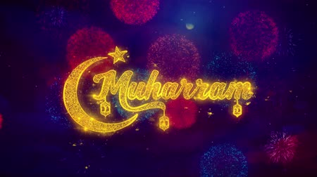 mesquita : Muharram wish Text Colorful Firework Explosion Particles. Greeting card, Wishes, Celebration, Party, Invitation, Gift, Event, Message, Holiday Festival 4K Loop Animation Vídeos