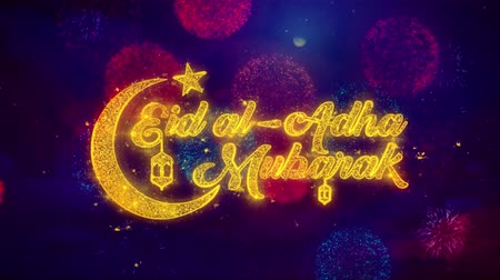 kaligrafia : Eid al-Adha mubarak wish Text Colorful Firework Explosion Particles. Greeting card, Wishes, Celebration, Party, Invitation, Gift, Event, Message, Holiday, Festival 4K Loop Animation.