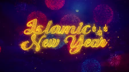 mángorlógép : Islamic New Year wish Text Colorful Firework Explosion Particles. Greeting card, Wishes, Celebration, Party, Invitation, Gift, Event, Message, Holiday, Festival 4K Loop Animation. Stock mozgókép