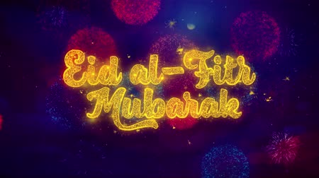 Аллах : Eid al-Fitr mubarak wish Text Colorful Firework Explosion Particles. Greeting card, Wishes, Celebration, Party, Invitation, Gift, Event, Message, Holiday, Festival 4K Loop Animation.