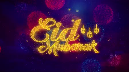 hónapokban : Eid Mubarak wish Text Colorful Firework Explosion Particles. Greeting card, Wishes, Celebration, Party, Invitation, Gift, Event, Message, Holiday Festival 4K Loop Animation