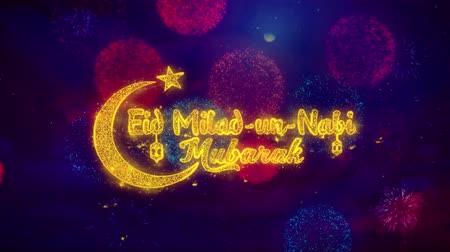 arap : Eid Milad-un-Nabi wish Text Colorful Firework Explosion Particles. Greeting card, Wishes, Celebration, Party, Invitation, Gift, Event, Message, Holiday, Festival 4K Loop Animation.