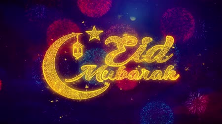 vetor : Eid Mubarak wish Text Colorful Firework Explosion Particles. Greeting card, Wishes, Celebration, Party, Invitation, Gift, Event, Message, Holiday Festival 4K Loop Animation
