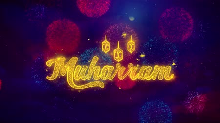 karbala : Muharram wish Text Colorful Firework Explosion Particles. Greeting card, Wishes, Celebration, Party, Invitation, Gift, Event, Message, Holiday Festival 4K Loop Animation Stock Footage