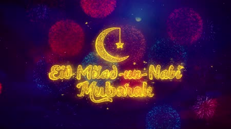 mesquita : Eid Milad-un-Nabi wish Text Colorful Firework Explosion Particles. Greeting card, Wishes, Celebration, Party, Invitation, Gift, Event, Message, Holiday, Festival 4K Loop Animation.