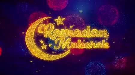Аллах : Ramadan Mubarak wish Text Colorful Firework Explosion Particles. Greeting card, Wishes, Celebration, Party, Invitation, Gift, Event, Message, Holiday Festival 4K Loop Animation