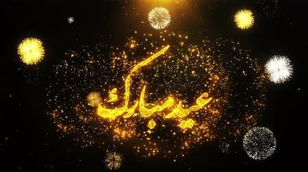calligraphic : Eid al-Fitr mubarak Text wish on Firework Display Explosion Particles. Greeting card, Wishes, Celebration, Party, Invitation, Gift, Event, Message, Holiday, Festival 4K Loop Animation. Stock Footage