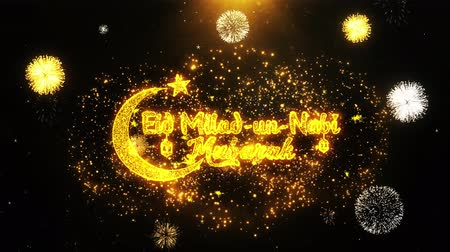 iftar : Eid Milad-un-Nabi Text wish on Firework Display Explosion Particles. Greeting card, Wishes, Celebration, Party, Invitation, Gift, Event, Message, Holiday, Festival 4K Loop Animation.