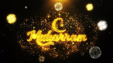 muslim leader : Muharram Text wish on Firework Display Explosion Particles. Greeting card, Wishes, Celebration, Party, Invitation, Gift, Event, Message, Holiday Festival 4K Loop Animation