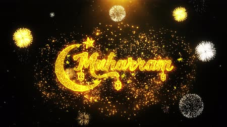 calligrafia araba : Muharram Text wish on Firework Display Explosion Particles. Biglietto di auguri, auguri, celebrazione, festa, invito, regalo, evento, messaggio, animazione in loop 4K Holiday Festival
