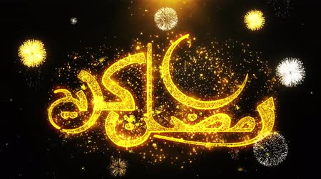 arabian : Ramadan Kareem Urdu Text wish on Firework Display Explosion Particles. Greeting card, Wishes, Celebration, Party, Invitation, Gift, Event, Message, Holiday, Festival 4K Loop Animation.