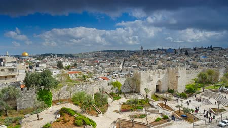 wailing : iew to Damascus Gate and old Jerusalem City