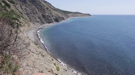 öböl : Top view aerial video of beauty nature landscape with beach and sea