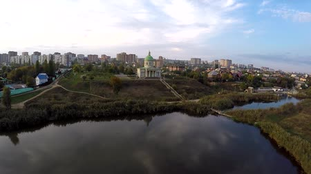 sobor : Aerial view lake near Surb Hach in Rostov on Don.