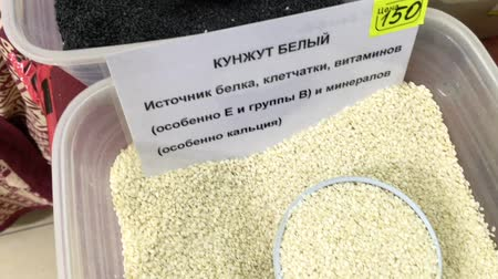 карри : Spices and herbs spice at market. White and black sesame and different kind of papper.
