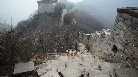 great wall of china : the great wall of china portion which are not restored and as is.