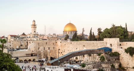 wailing : Western Wall and Rock of the Dome, Jerusalem, Israel