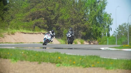 autobike : Race on motorcycles, three participants will take place in the championship, slow-motion