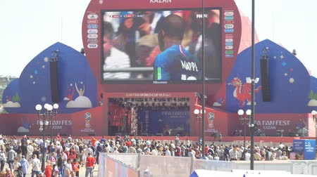 fan zone : KAZAN, RUSSIA - 16 june 2018: FIFA World Cup 2018 - fan zone with spectators of football
