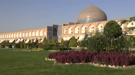 persie : Imam Square in Isfahan.