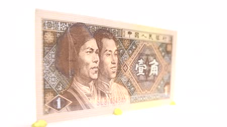 zisky : Chinese One Yu Jiao Chinese money bank notes in selective focus with white background concept.