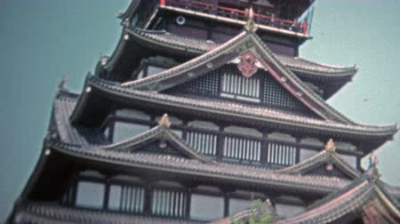 trave : Fushimi, JAPAN 1973: Sake drink distillery factory Fushimi has traditional Asian architecture.