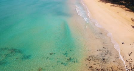 mírumilovnost : Aerial drone view of beautiful sandy beach on tropical island with lagoon sea water. Summer and travel vacation concept
