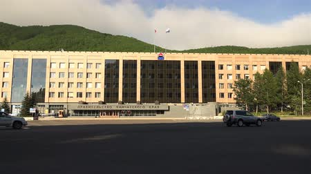 citylandscape : Ministry of Administration, Office of Civil Service of the Kamchatka Territory