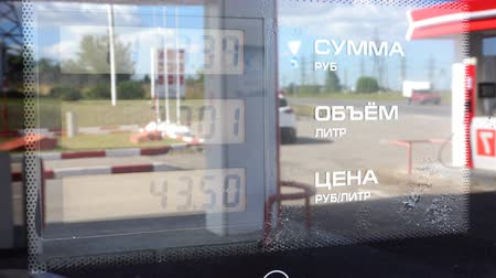 benzine : Operation of the electronic device of the filling station at the station