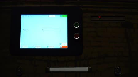 ér : touch screen with a customized work program.