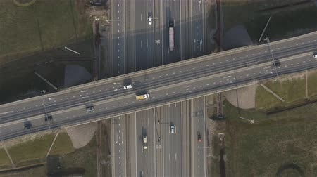 tebliğ : Aerial photography of highways with traffic.