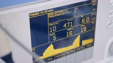 vital signs : Close-up view to the vital sings monitor. Stock Footage