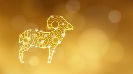 Ornamental sheep illuminated by lights, festive golden glittering background. Animation for muslim Eid ul adha celebration. Loopable HD footage