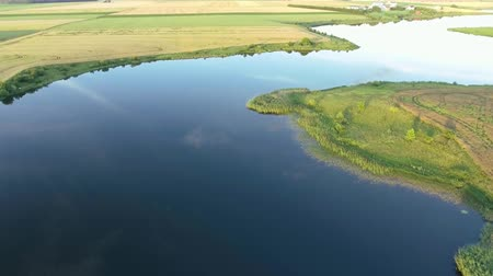 manzaraları : beautiful summer river landscape. Aerial view