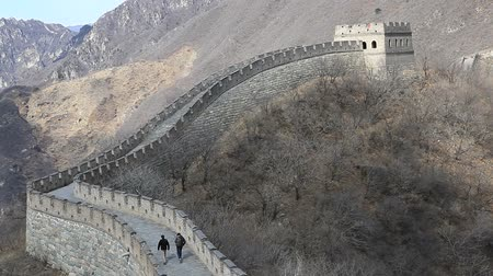 zeď : the great wall of china Dostupné videozáznamy