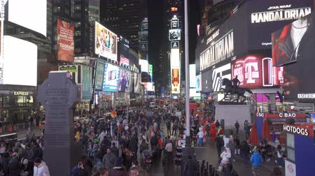 미드 타운 : Night view of Times Square in NYC