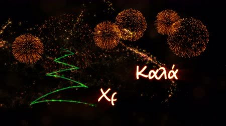 fade in : Merry Christmas text in Greek animation over pine tree with sparkling particles and fireworks on a snowy background